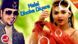 New Nepali Lok Dohori 2073/2016 || Malai Dhoka Diyera - Puskal Sharma/Purnakala BC | Hamal Music