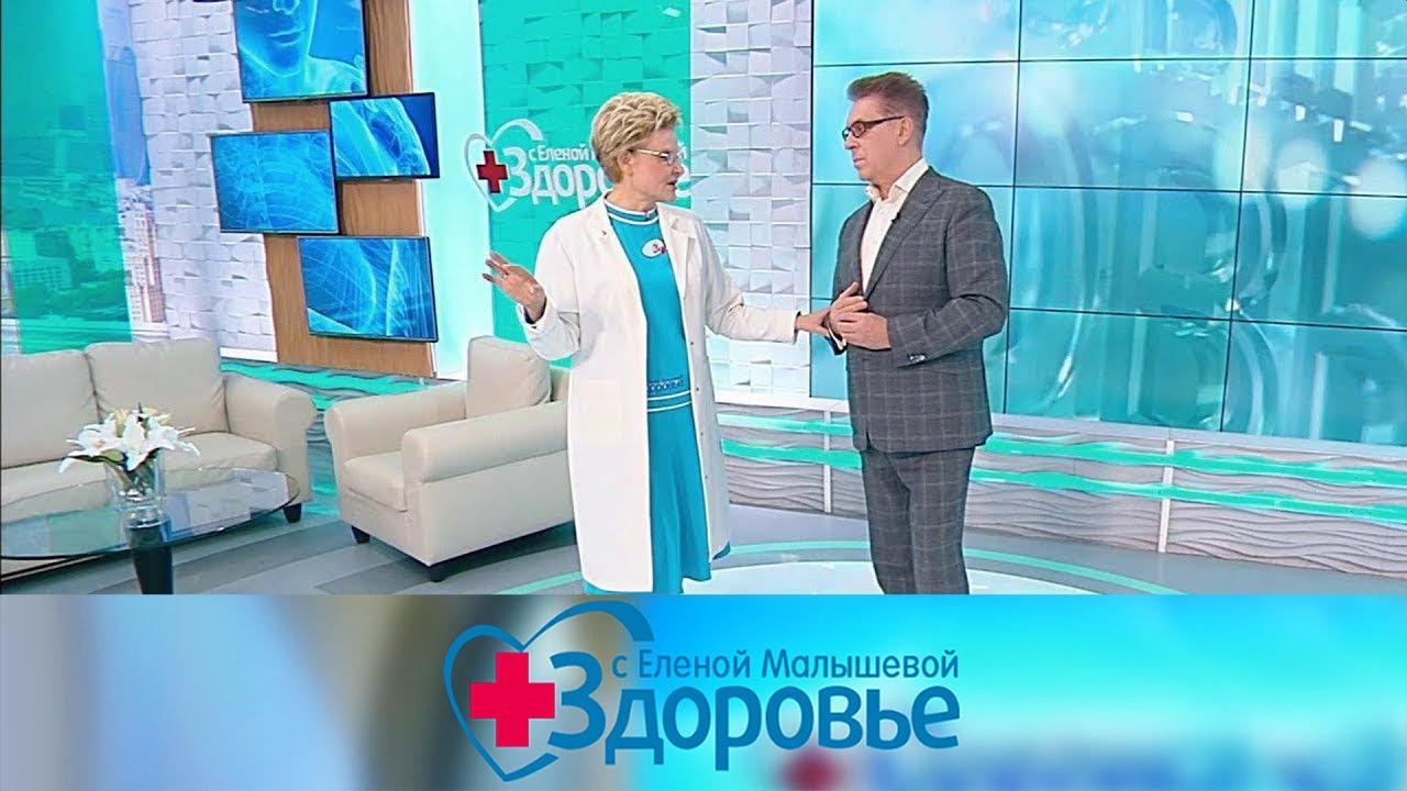 Здоровье. Выпуск от 17.01.2021