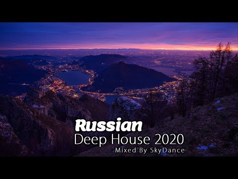 Russian Deep House 2020 | Русские Хиты В Стиле Deep House (Mixed By SkyDance)