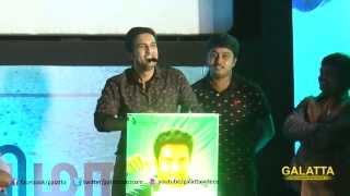 Santhanam at Innimey Ippadithaan Audio and Trailer Launch |  Galatta Tamil