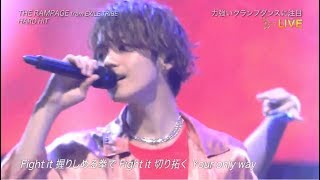 THE RAMPAGE「Hard Hit」 HD Live w/ Romaji Lyrics