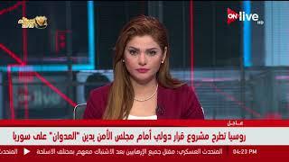 تداعيات الضربة العسكرية الغربية ضد سوريا ومكاسب الرئيس الأمريكي منها ـ رامي القليوبي