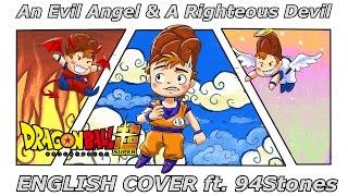 an evil angel a righteous devil dragon ball super ed 7 english cover