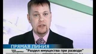 Помощь юриста в Екатеринбурге(, 2011-02-23T06:09:26.000Z)