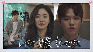 """전여빈(Jeon Yeo been)의 상태에 자책하는 윤지온 """"다 나 때문이야…""""  멜로가 체질(Be melodramatic) 11회"""