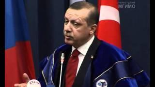 видео: Докторская лекция (тур.) Р.Т.Эрдогана