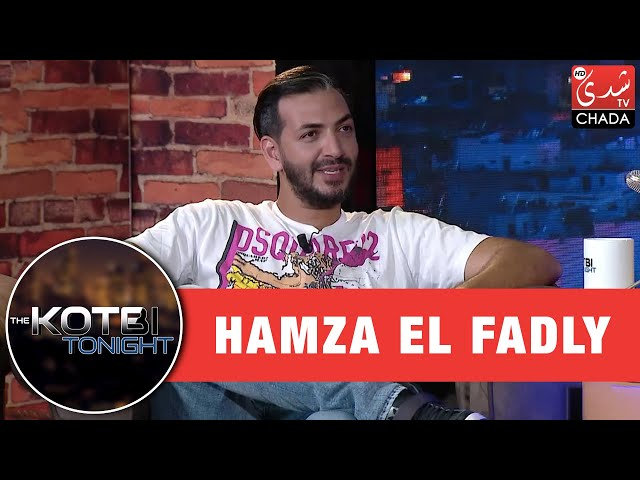 THE KOTBI TONIGHT : Hamza El Fadly - الحلقة الكاملة
