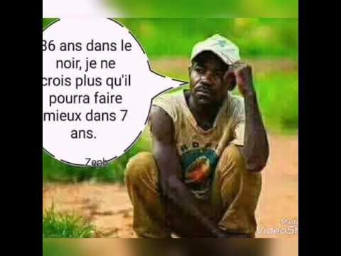 Mali Yanke Feat PAIN-SARDINE (méfie-toi)