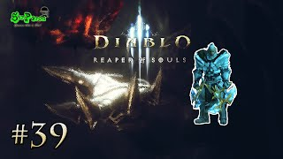Lets Play Diablo III #39 Scheiß Strahl [Deutsch|HD]
