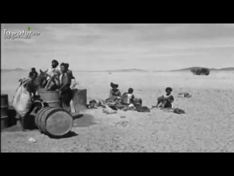 la cité minière d'Akjoujt