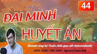 Truyện trinh thám Đại Minh Huyết Án tập 44|ĐẠI NHA HOÀN MẤT TÍCH|mc tuấn anh