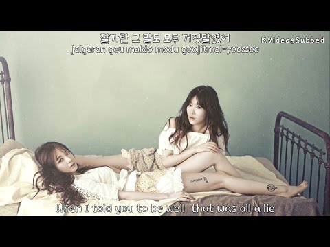 Davichi(다비치) - You Are My Everything [Eng Sub + Han + Rom] HD