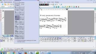 Magic score maestro Ю. Савватеева Урок 06 транспозиция
