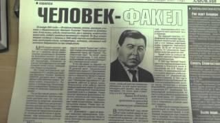 Хакасская республиканская библиотека им. Доможакова Н.Г. - выставка книг