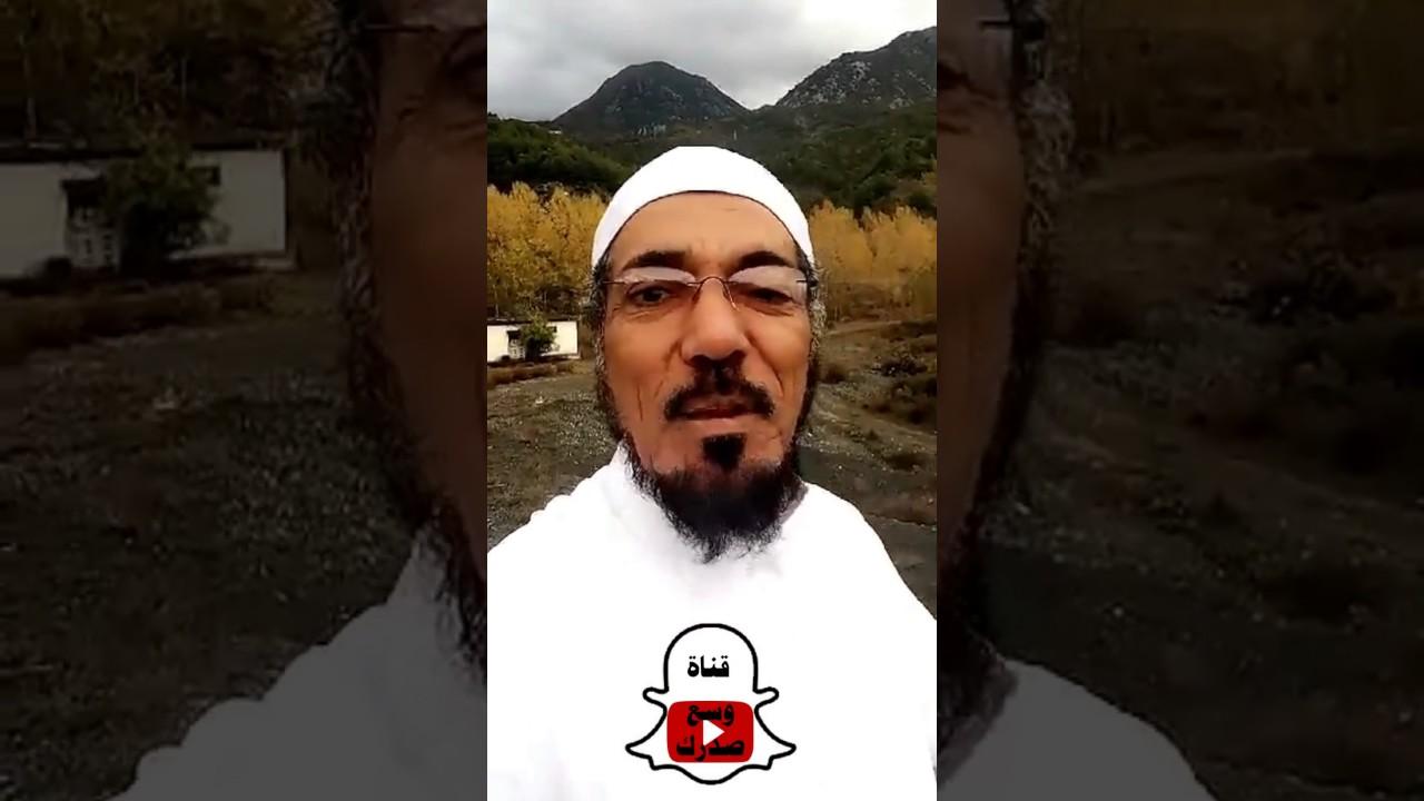 إلى كل من يرغب الزواج من البوسنة رسالة من الشيخ سلمان العودة Youtube