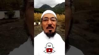 إلى كل من يرغب الزواج من البوسنة رسالة من الشيخ سلمان العودة