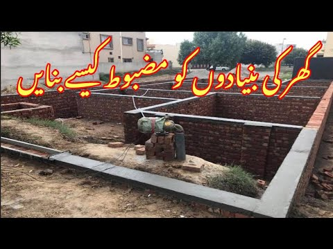 Foundation making in house construction | how to make strong foundation in Pakistan