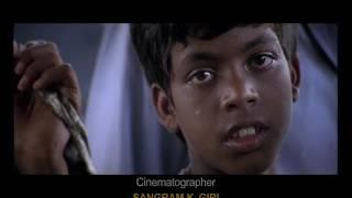 Chadhkar Girna