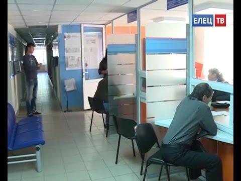 Межрайонная инспекция Федеральной налоговой службы России №7 по Липецкой