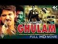 Naya Ghulam (Bava Nachadu) South Indian Hindi Dubbed Full Movie | Nagarjuna Hindi Dubbed Full Movies