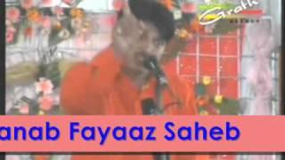 Jashan e Fatahe Karbala .Qaseeda imam hussain (Hussain Zindabad ) By Fayyaz Raibareli
