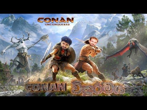 CoNanගේ වික්රරමය   Conan Unconquered  