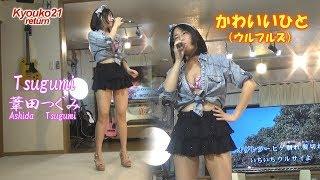 Kyouko21 から Kyouko21re への再アップロードです。鏡子 This video is...