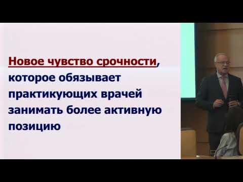 Аметов А.С., Возможности ранней комбинированной терапии с позиций патогенеза сахарного ...