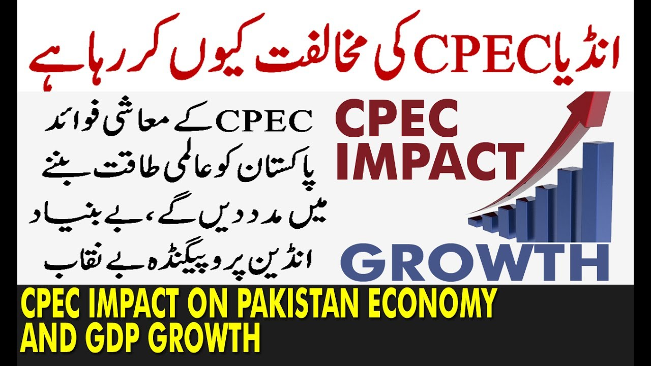 the effect of exports on gdp growth in pakistan essay A study found that annual growth rates in real gdp in countries with  that have had an effect on the growth of the  its population growth pakistan,.