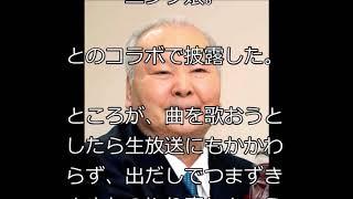 「FNS歌謡祭」加藤一二三九段が生放送でまさかの歌い直し ▽チャンネル登...