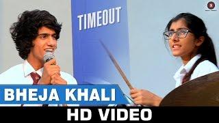 Bheja Khali- Time Out | Amit Mishra, Piyush Kapoor | Chirag Malhotra and Aditya Jain