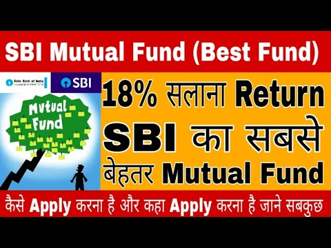 SBI mutual fund ,18% return - SBI Best mutual fund - SBI Small cap mutual fund