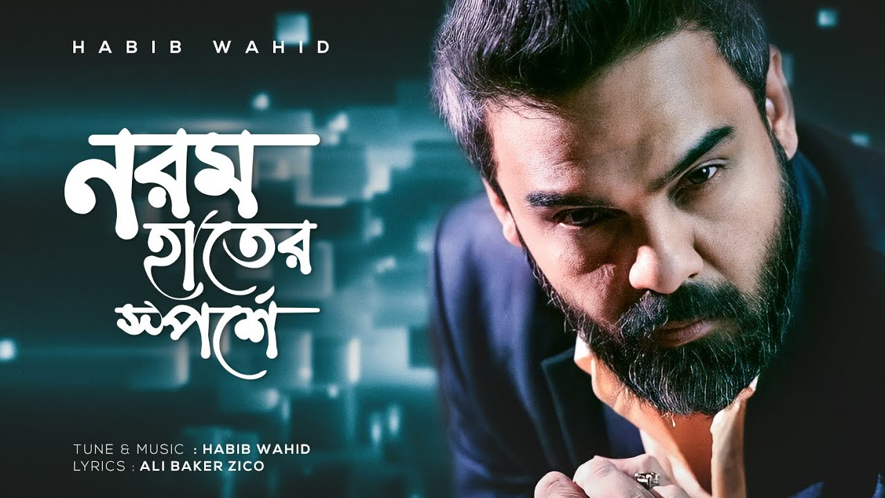 Download Norom Haater Sporshe - Habib Wahid - (Official Audio 2021)