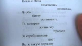 Предсказания  о событиях на Украине , в России и Новороссии