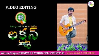 || RSR BANJARA TV SUPPER HIT SONG NEW SONG OF THE YEAR