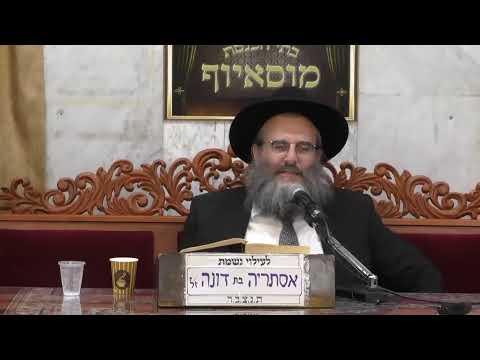 שידור חי בית הכנסת מוסיוף יום חמישי 18.7.19