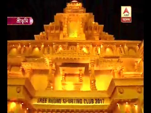 The palace in 'Baahubali 2' is the Durga Pujo Theme of Sreebhumi Sporting club: Watch