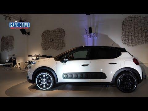 Primo Piano: Citroën C3 UPTOWN