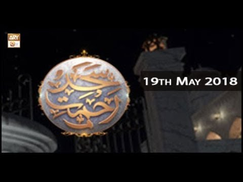 Rehmat-e-Sahar (KHI) - 19th May 2018 - ARY Qtv