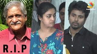 Sivakarthikeyan, Keerthi Suresh at Vietnam Veedu Sundaram Funeral   Death Video