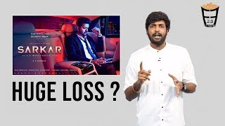 Sarkar a Huge Loss ? | Vijay | A R Murugadoss | A Review on Reviewers | Friday Facts