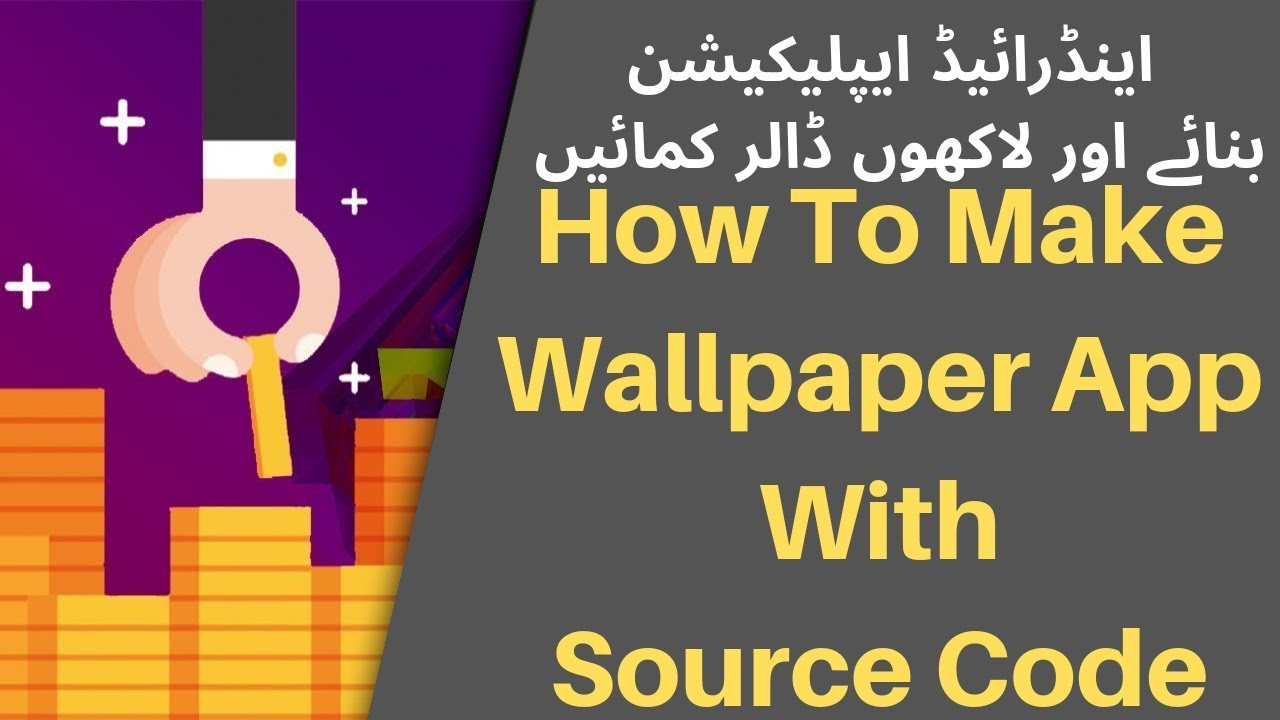 How To Make Android Wallpapers App In Android Studio With Source Code Hindi Urdu
