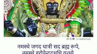 Kolhapur mahalaxmi whatsapp status   mookambika devi song status  ambabai status