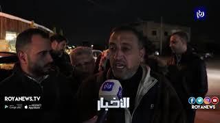 أردنيون ينتظرون حافلة العمرة في الشارع عدة ساعات - (21-1-2019)