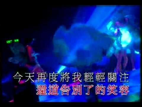 甄妮 - 最後的玫瑰 2000年演唱會
