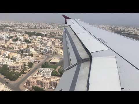 Airbus A321 Qatar Airways | Doha (DOH) - Muscat (MCT) | Doha skyline & landing in Muscat! (HD)