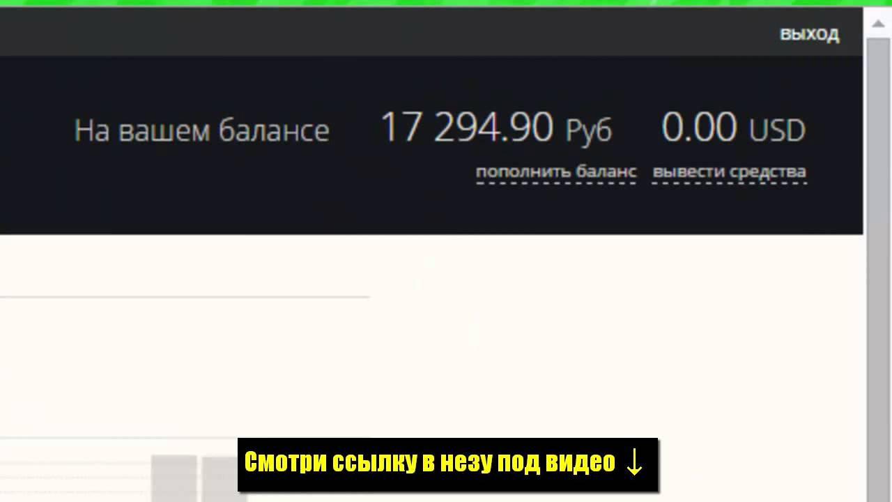 Русские сайты биткоин анализ форекс по барам