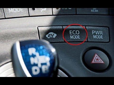 تعرف على نظام ECO في السيارة ؟ ما هي وظيفته ؟
