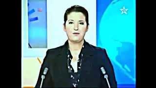 Gambar cover Un reportage sur le journal télévisé d'ALMAGHRIBIA sur l'éclairage public à la ville de Tanger.