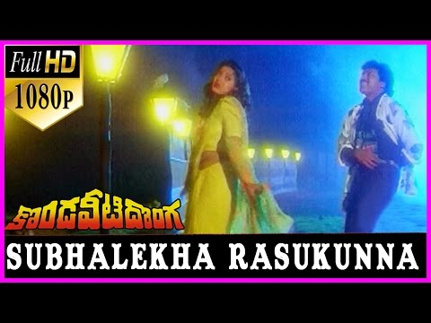 Subhalekha Rasukunna Song || Kondaveeti Donga Telugu 1080p HD Video Songs - Chiranjeevi,Radha